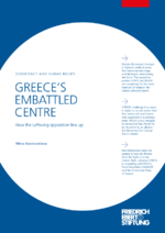 Greece's embattled centre